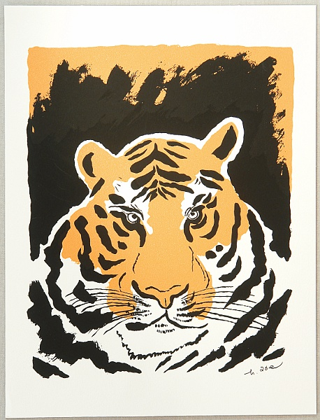 Hiroshi Abe born 1948 - Tiger
