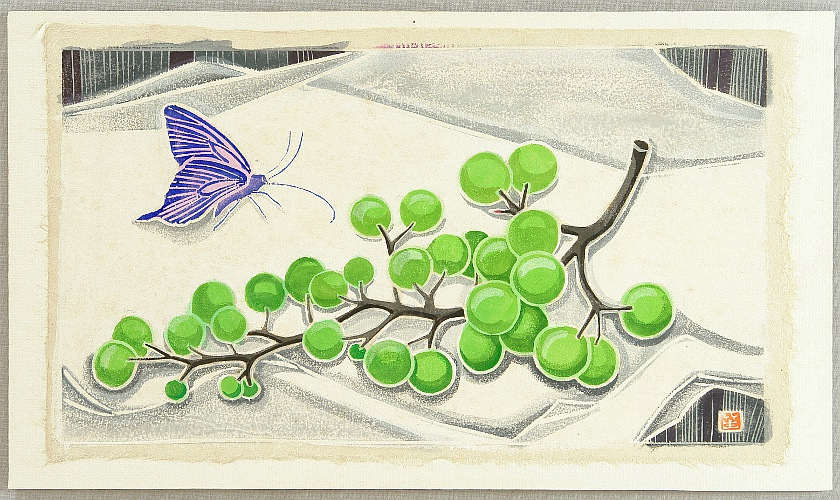Shoko Abe fl.ca. 1980s - Grapes and Butterfly