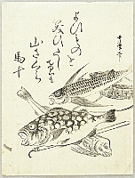 Utamaro Kitagawa 1750-1806 - Fish