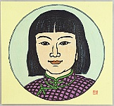 Unichi Hiratsuka 1895-1997 - Mongolian Girl