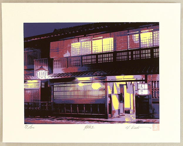 By Hideaki Kato born 1954 - Silkscreen