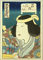 Hirosada Utagawa active ca. 1820-1860 - Chuko Buyu Den - Arashi Rikan - Kabuki
