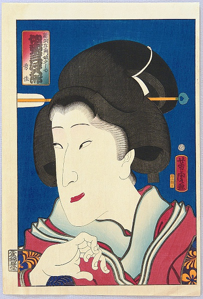 Yoshitora Utagawa active ca. 1836-1880 - Beauty Yushide - Kabuki