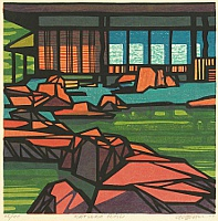 Clifton Karhu 1927-2007 - Katsura Pond