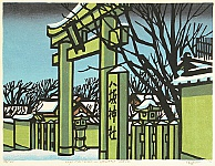 Clifton Karhu 1927-2007 - Famous Places of kyoto - Yasaka Gate
