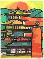 Heian - Kinkaku Synchrony - Clifton Karhu 1927-2007