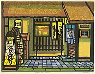 Clifton Karhu 1927-2007 - Evening Shop