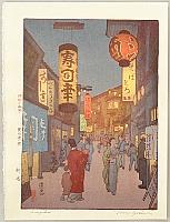 Shinjuku - Tokyo at Night - Toshi Yoshida