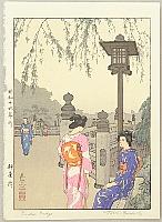 Benkei Bridge - Toshi Yoshida