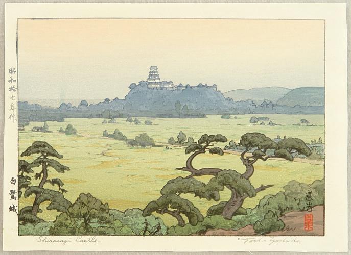 Shirasagi Castle - Toshi Yoshida