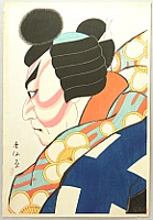 Shunsen Natori 1886-1960 - Collection of Shunsen Portratis - Matsumono Koshiro
