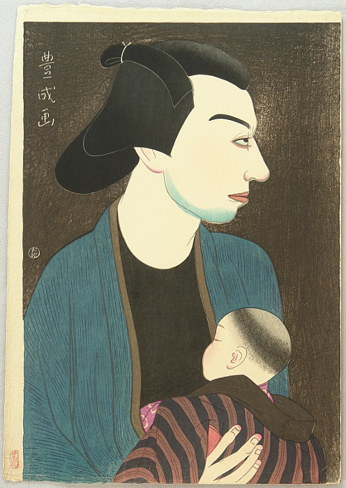 Toyonari Yamamura 1885-1942 - Kabuki - Ichikawa Uzaemon