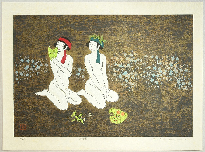 Ryusei Okamoto born 1949 - Flower Girl - White Fox; Fairies 2 - Flowers