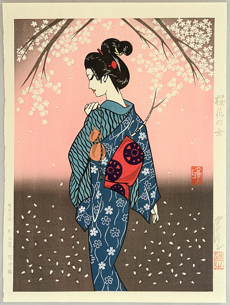 Masayuki Miyata 1926-1997 - Lady of Cherry Blossoms