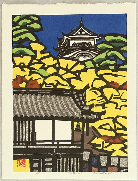 Okiie Hashimoto 1899-1993 - Castle and Drum Tower