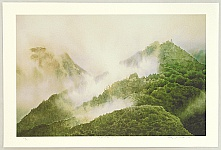Ted Colyer born 1947 - Mountain Mist