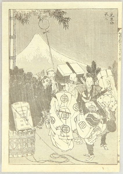 Hokusai Katsushika 1760-1849 - 100 View of Mt.Fuji - New Year's Day - Mt. Fuji and Kites