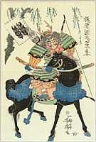 Yoshitora Utagawa active ca. 1836-1880 - Samurai Warrior Kajiwara in Full Armor on Black Horse