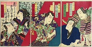 Chikashige Morikawa active ca. 1869-82 - Fox Woman and Samurai Warriors - Kabuki Scenes