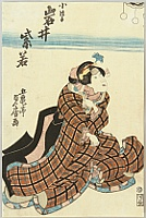 Sadafusa Utagawa active 1825-1850 - Beauty