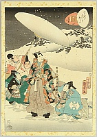Cards of Tale of Genji - By Kunisada II Utagawa