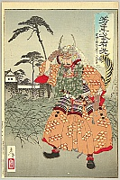 Yoshitoshi Tsukioka (Taiso) 1839-1892 - Yoshitoshi Musha Burui - Takeda Shingen