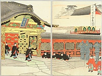 Chikanobu Toyohara 1838-1912 - Chiyoda no On-omote - Zojo Temple