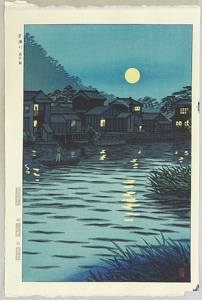 Shiro Kasamatsu 1898-1992 - Rising Moon at Katase River