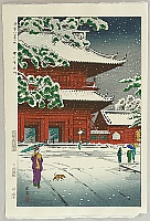 Shiro Kasamatsu 1898-1992 - Eight Views of Tokyo - Sanmon Gate of Zojo Temple