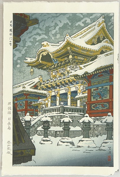Shiro Kasamatsu 1898-1992 - Snow at Yomei Gate