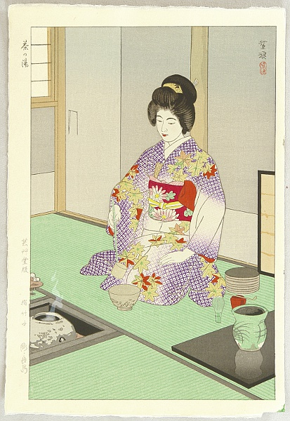 Shiro Kasamatsu 1898-1992 - Tea Ceremony