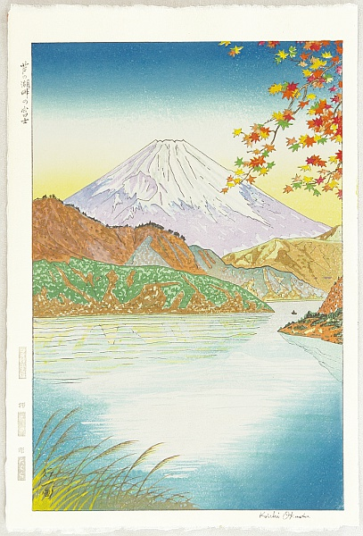 Koichi Okada 1907-? - Mt.Fuji and Lake Ashi