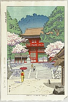 Takeji Asano 1900-1999 - Spring in Kurama Temple