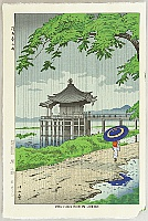 Takeji Asano 1900-1999 - Drizzling Rain at Ukimido