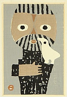 Umetaro Azechi 1902-1999 - Mountain Man and Bird
