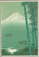 Shien  fl.ca. 1930-50s - Mt. Fuji and Bamboo