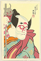 Kumadori Ju-hachi Ban - Makeup of the Rising Sun and Crows