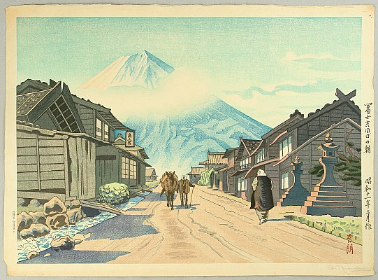 Goro Tsuruta 1890-1969 - Mt. Fuji seen from Yoshida