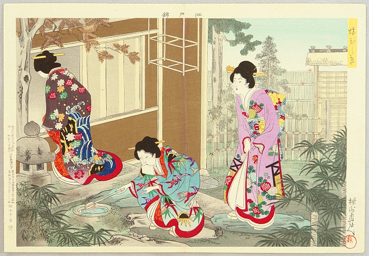 Chikanobu Toyohara 1838-1912 - Edo Brocade Pictures - Tea Ceremony