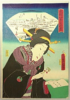 Kunisada Utagawa 1786-1865 - Eastern Capital in Four Seasons - Winter Festival