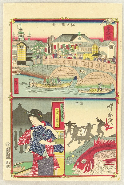 Kyosai Kawanabe 1831-1889 - Famous Places of Enlightened Tokyo -  Edo Bridge