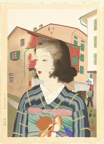Shuho Taki active in 1930s - Japanese Girl in Port City - Kindai Reijin Gafu