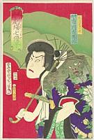 Mitate Gekijo Shichi Yushi - Lion Kimono - By Kunichika Toyohara