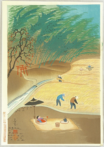 Bakufu Ono 1888-1976 - Harvesting Rice in Autumn