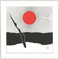 Haku Maki 1924-2000 - Sun - 3