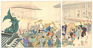 Chikanobu Toyohara 1838-1912 - Umbrella Give Away  - Chiyoda no Onomote