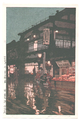 Hiroshi Yoshida 1876-1950 - Kagurazaka (Later Edition)