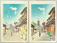 Eiichi Kotozuka 1906-1979 - New Year's Day at Yasaka - proof and finished prints