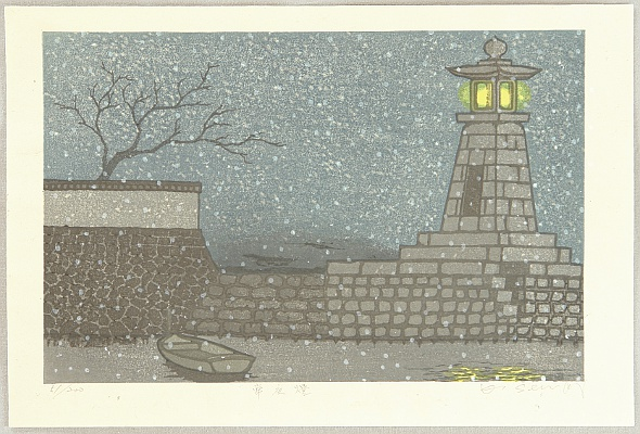 Koichi Sewai born 1946 - Light House