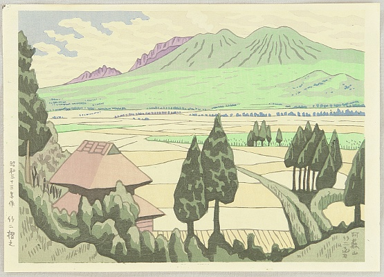Takeji Asano 1900-1999 - Mt. Aso